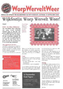 Wervelend Worp 2005